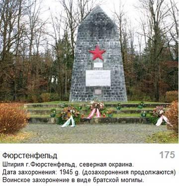 http://s3.uploads.ru/t/Bwfaj.jpg