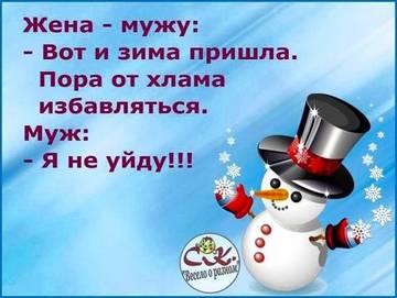 http://s3.uploads.ru/t/BxXDj.jpg