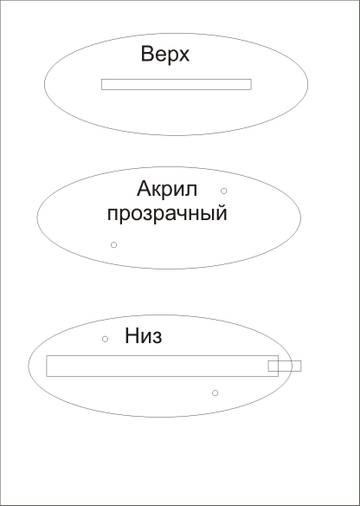 http://s3.uploads.ru/t/BybvZ.jpg