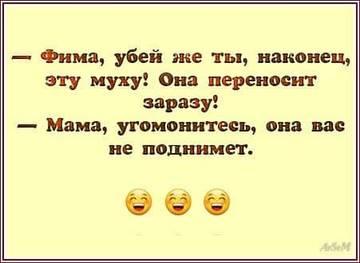 http://s3.uploads.ru/t/BydL5.jpg