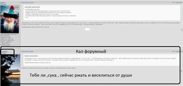 http://s3.uploads.ru/t/Bz3kP.jpg