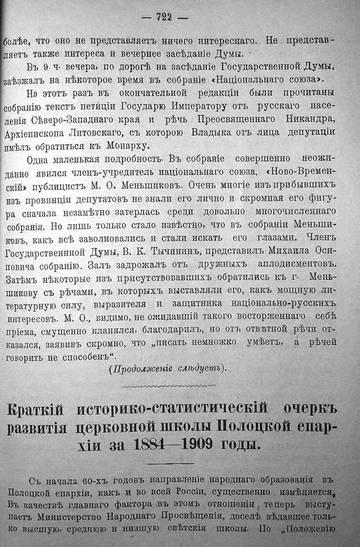 http://s3.uploads.ru/t/BzjWK.jpg