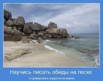 http://s3.uploads.ru/t/C27BN.jpg