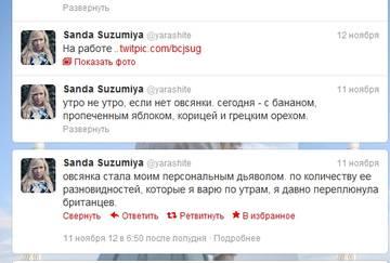 http://s3.uploads.ru/t/C30ie.jpg