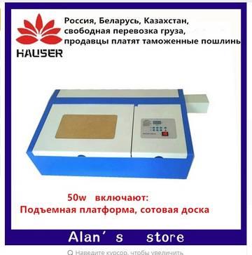 http://s3.uploads.ru/t/C38FG.jpg