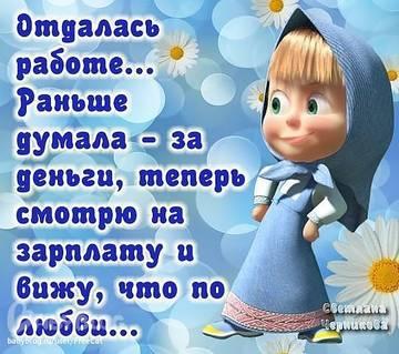 http://s3.uploads.ru/t/C3Gbk.jpg