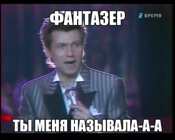 http://s3.uploads.ru/t/C5doO.jpg