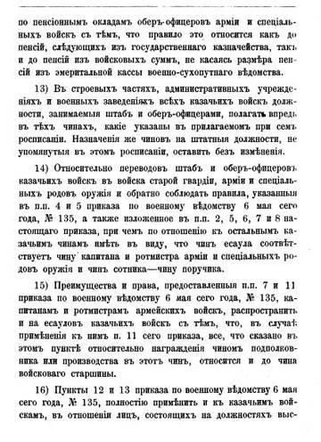 http://s3.uploads.ru/t/C5vyO.jpg