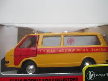 http://s3.uploads.ru/t/C8nIM.jpg