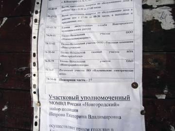 http://s3.uploads.ru/t/C9B2W.jpg