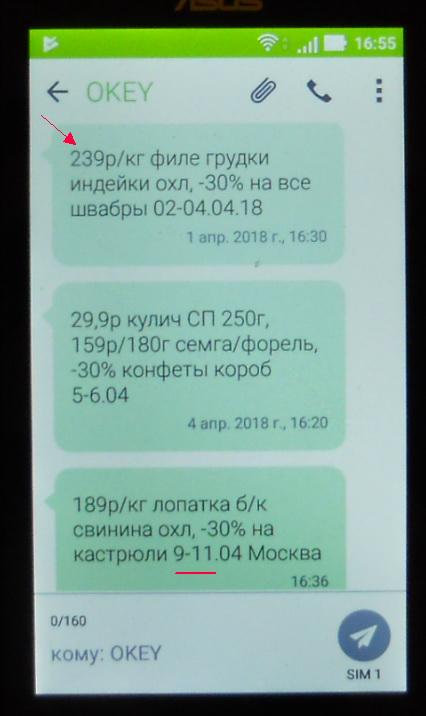 http://s3.uploads.ru/t/C9pHh.jpg