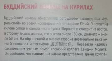 http://s3.uploads.ru/t/CB0PF.jpg