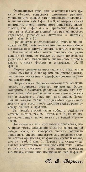 http://s3.uploads.ru/t/CD5K0.jpg