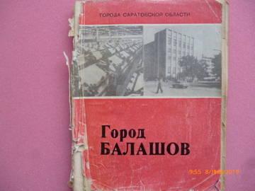 http://s3.uploads.ru/t/CDNmL.jpg