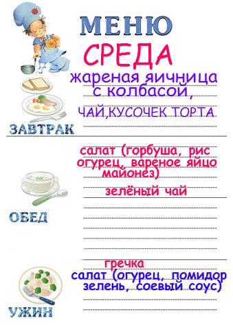 http://s3.uploads.ru/t/CFs2M.jpg