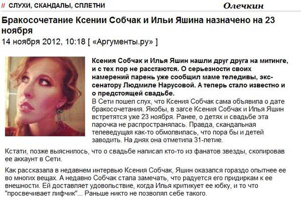 http://s3.uploads.ru/t/CHNZd.jpg