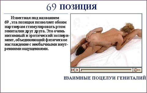http://s3.uploads.ru/t/CIPsO.jpg