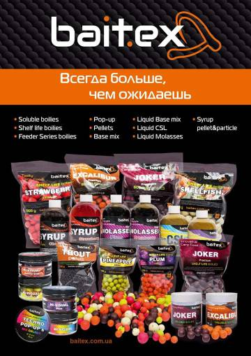 http://s3.uploads.ru/t/CIxiU.jpg