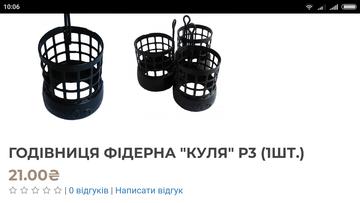 http://s3.uploads.ru/t/CJU1K.png