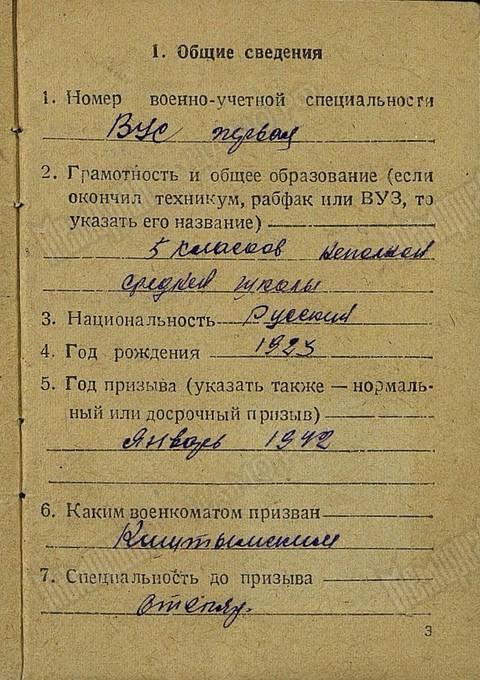 http://s3.uploads.ru/t/CKVs3.jpg
