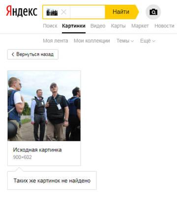 http://s3.uploads.ru/t/CKW2G.jpg