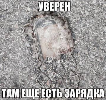 http://s3.uploads.ru/t/CKqPw.jpg