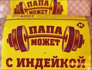 http://s3.uploads.ru/t/CKxIc.jpg