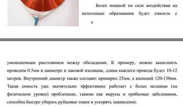 http://s3.uploads.ru/t/CLfi5.jpg
