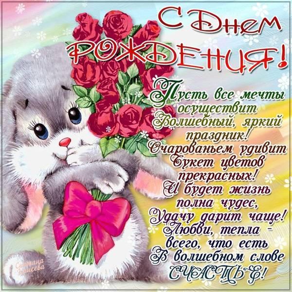 http://s3.uploads.ru/t/CPvQ7.jpg