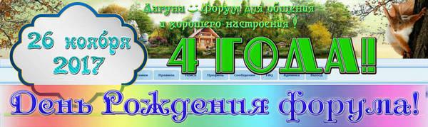 http://s3.uploads.ru/t/CQ9iq.jpg