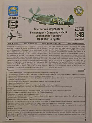 http://s3.uploads.ru/t/CQVEO.jpg