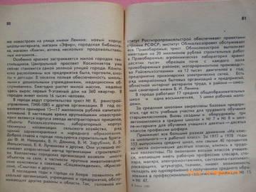 http://s3.uploads.ru/t/CTyz7.jpg
