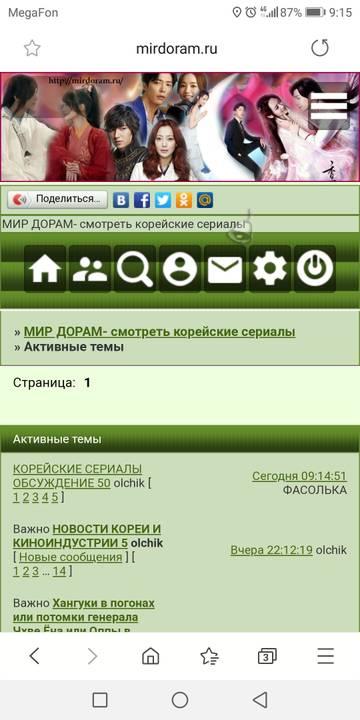 http://s3.uploads.ru/t/CU0H8.jpg