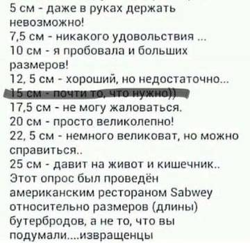 http://s3.uploads.ru/t/CWjh4.jpg
