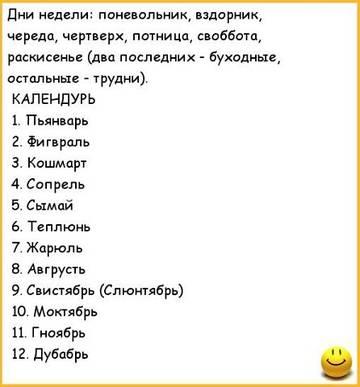 http://s3.uploads.ru/t/CXi1x.jpg