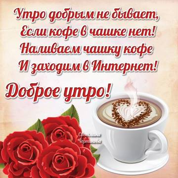 http://s3.uploads.ru/t/CXs0v.jpg