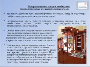 http://s3.uploads.ru/t/CcKBI.jpg