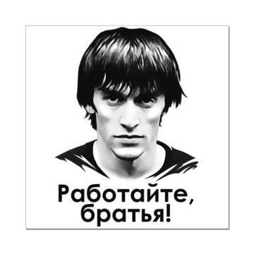 http://s3.uploads.ru/t/CeUMj.jpg