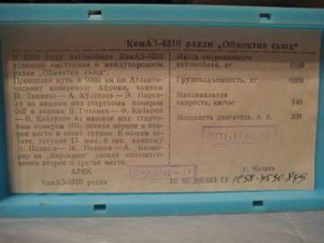 http://s3.uploads.ru/t/Cebxw.jpg