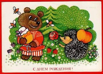 http://s3.uploads.ru/t/CgDbP.jpg