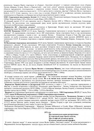 http://s3.uploads.ru/t/Cgsx9.jpg
