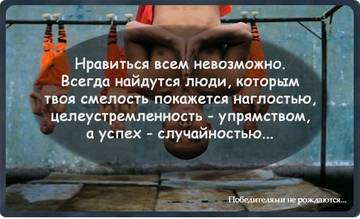 http://s3.uploads.ru/t/Ch6pP.jpg