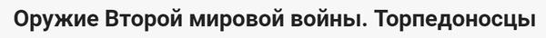 http://s3.uploads.ru/t/CkleB.png