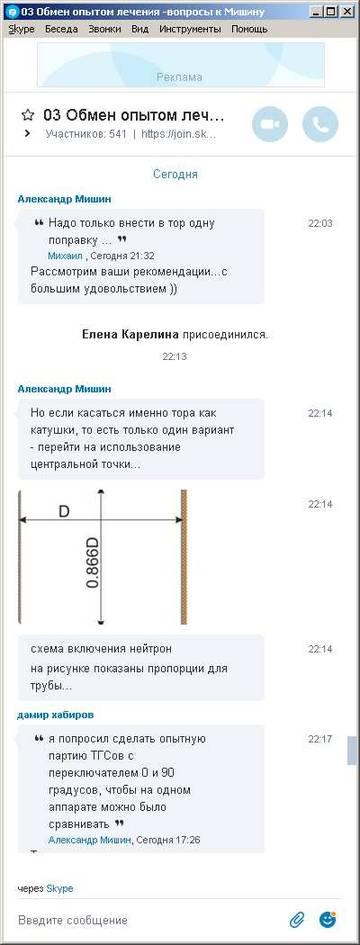 http://s3.uploads.ru/t/CpBTy.jpg