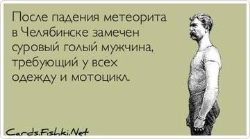 http://s3.uploads.ru/t/CpZkO.jpg