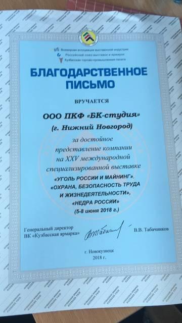 http://s3.uploads.ru/t/Cpmdt.jpg