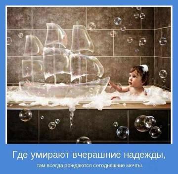 http://s3.uploads.ru/t/CsPDO.jpg