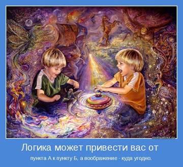 http://s3.uploads.ru/t/CuEj1.jpg