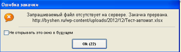 http://s3.uploads.ru/t/CuMXb.png