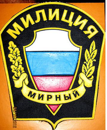 http://s3.uploads.ru/t/Cw0Oc.jpg